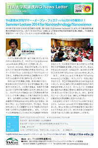 TIA_HumanResourceNews_vol013