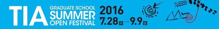 TIA summer festival 2016