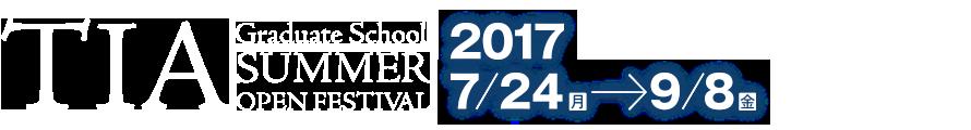 TIA summer festival 2017