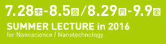 SUMMER LECTURE in 2016 for Nanotechnology / Nanosciences